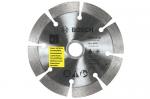 Bosch 4 5 Inch Segmented Rim Diamond Blade